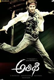 Athidhi Poster