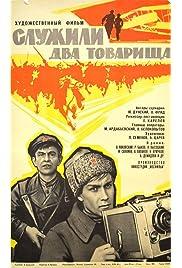 Download Sluzhili dva tovarishcha (1968) Movie