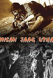 Insan Jaag Utha Poster