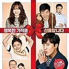 Tae-Hyun Cha, Hyeon-jin Seo, Dong-il Sung, Kim Yoo-jeong, and Sung-Woo Bae in Saranghagi Ttaemoone (2017)