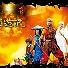 Saiyûki (2006)