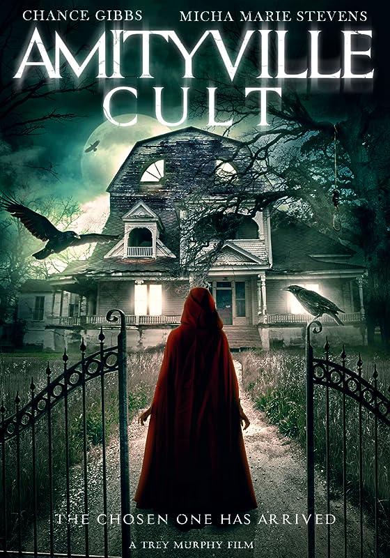 Культ Амитивилля / Amityville Cult / 2021