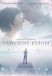 Rayskie kushchi Poster