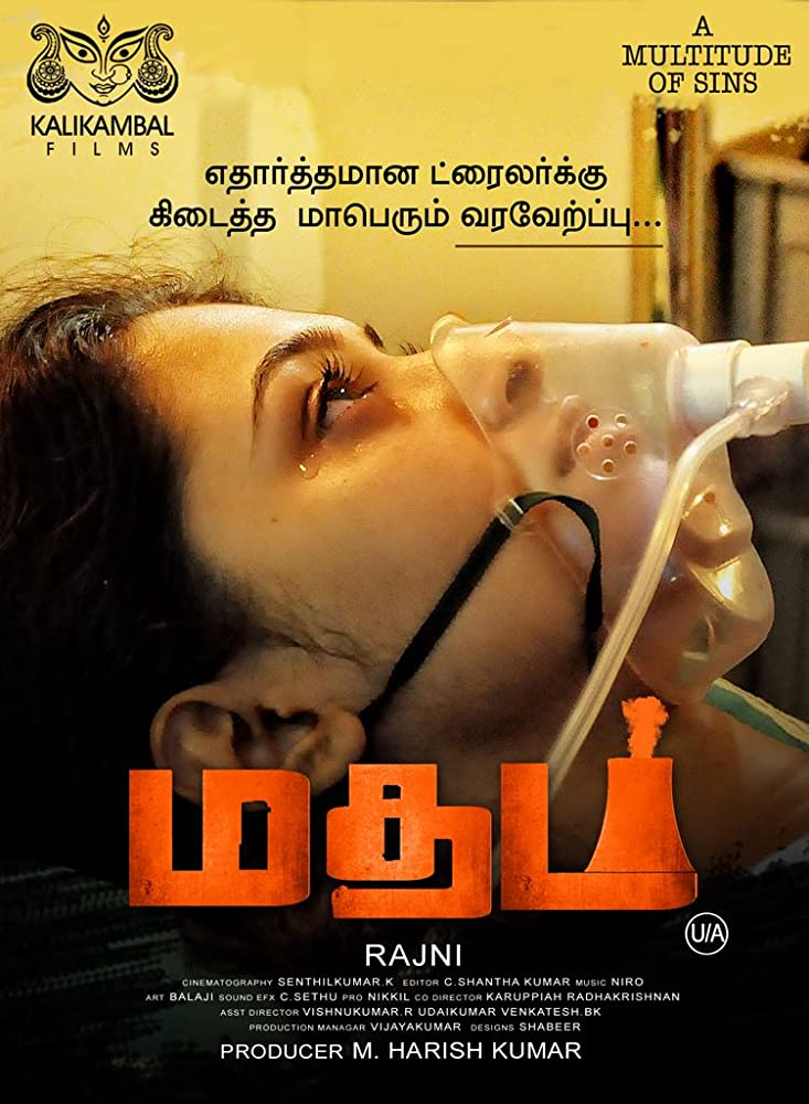 Madham 2020 Tamil 480p HDRip 400MB ESubs Download