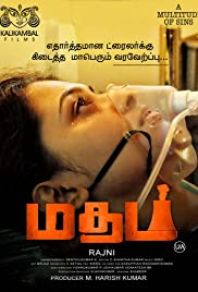 Madham (2020) Tamil TRUE WEB-DL 480p & 720p | GDrive