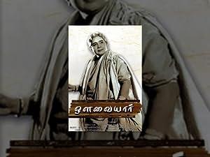 Kothamangalam Subbu Avvaiyyar Movie