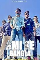 Ami ke Bangla