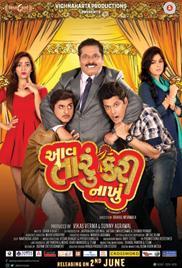 Aav Taru Kari Nakhu Poster
