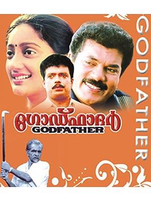 Siddique Godfather Movie