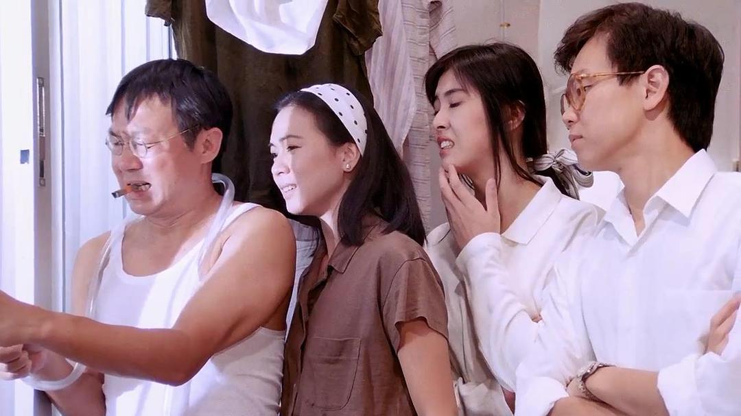 Olivia Cheng, Michael Hui, Joey Wang, and Raymond Pak-Ming Wong in Hap ga foon (1989)