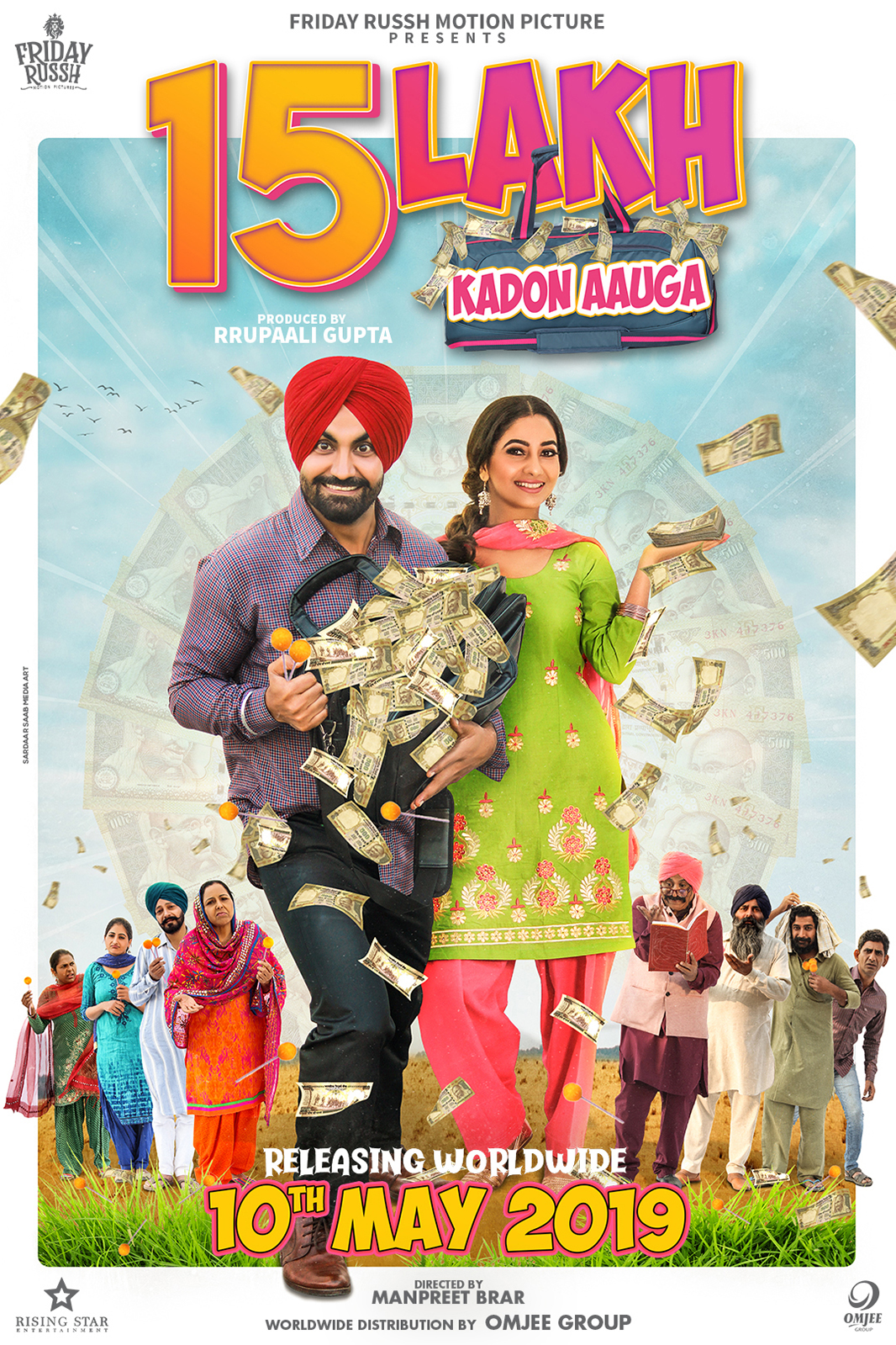 15 Lakh Kado Aauga 2019 Punjabi 720p HDRip ESubs 900MB Download