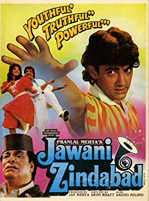 Aamir Khan Jawani Zindabad Movie