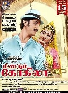 Movie site downloads Meendum Kokila by S.P. Muthuraman [420p]