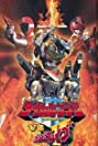 Mirai sentai Timeranger vs. Go Go V (2001) Poster