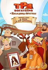 Tri bogatyrya i Naslednitsa prestola Poster
