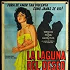 Sonia Zoidou in I limni ton pothon (1957)
