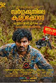 Swargakkunnile Kuriakose (2018) HDRip Malayalam Movie Watch Online Free