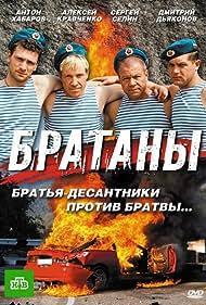 Bratany (2009)