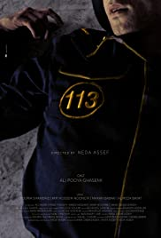 113 Poster