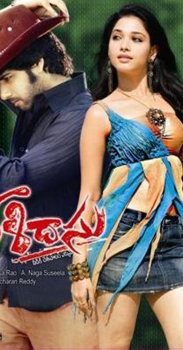 Kalidasu (2008) - IMDb