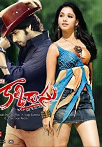 Kalidasu movie in tamil dubbed download