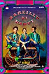 Box Office: Bareilly Ki Barfi collects 35 lakhs in Week 6