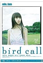 Bird Call