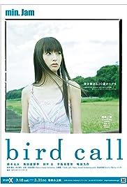 Bird Call Poster