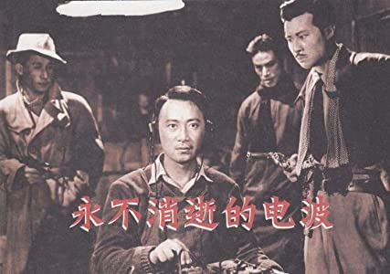 Search watchmovies Yong bu xiao shi de dian bo by [2160p]