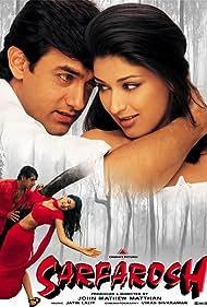 Sonali Bendre and Aamir Khan in Sarfarosh (1999)