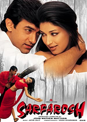 Aamir Khan Sarfarosh Movie