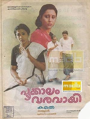P.R. Nathan Pookkalam Varavayi Movie