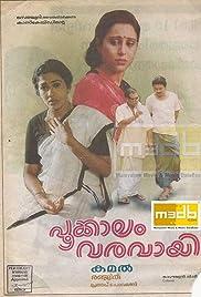 Download Pookkalam Varavayi (1991) Movie