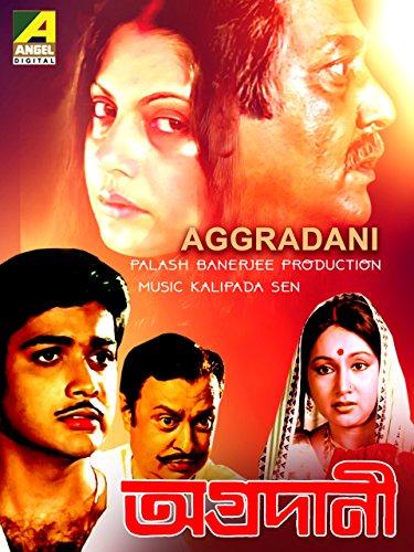 Agradani ((1983))