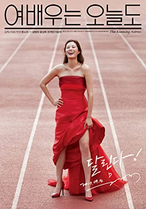 Yeobaeoo-neun Oneuldo