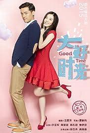 Good Time (2015)