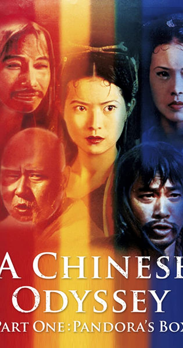 Tây Du Ký – Nguyệt Quang Bảo Hạp - A Chineseodyssey (Part I) (1995)