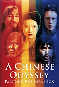 Primary photo for A Chinese Odyssey Part One: Pandora's Box