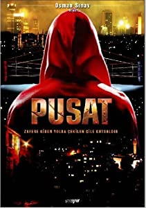 Pusat sub download