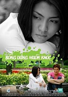 Bỗng Dưng Muốn Khóc (2008)