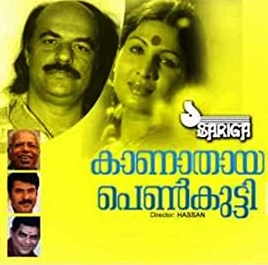 utorrent free download for movies Kanathaya Penkutty by K.G. George [1920x1600]