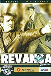 Revansa (1978) Poster - Movie Forum, Cast, Reviews