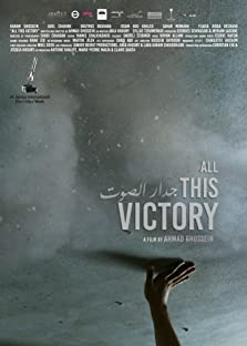 All This Victory (2019)
