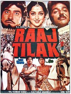 Raaj Tilak movie, song and  lyrics