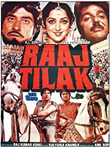 English movies divx download Raaj Tilak by Rajkumar Kohli [480p]