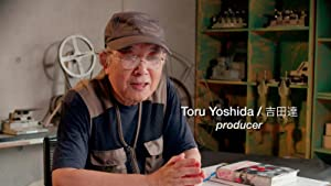 Toru Yoshida: B-Movie Master