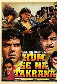 Download Hum Se Na Takrana (1990) Movie