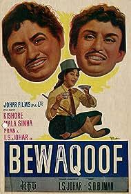 Bewaqoof (1960)