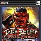Jade Empire (2005)
