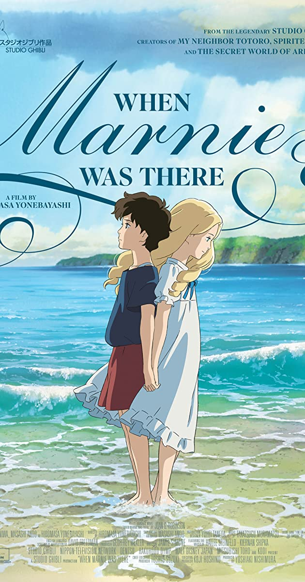 Subtitle of When Marnie Was There
